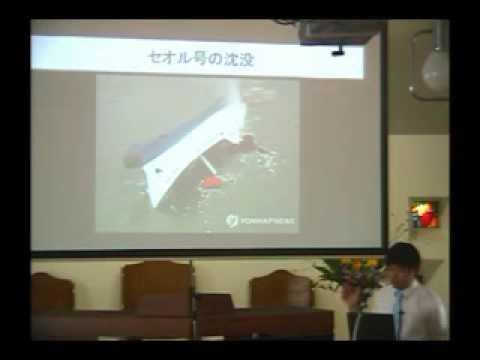 2015年9月5日「マラナタ-1:しるし」朴昌牧師
