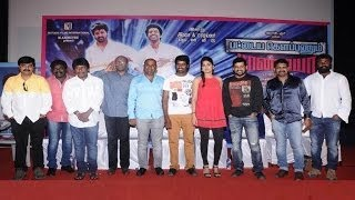 Pattaya Kelappanum Pandiya Press Meet 5 - BW