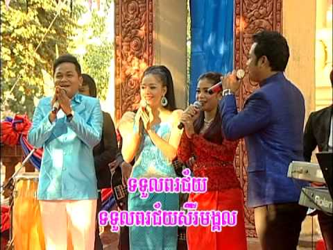 2/RM#159Happy Khmer New year 2013,year of the snake