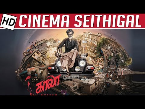 Rajnikanth to speak Nellai Tamil in Kaala Movie | Cinema Seithigal | 04/06/2017 | Kalaignar TV