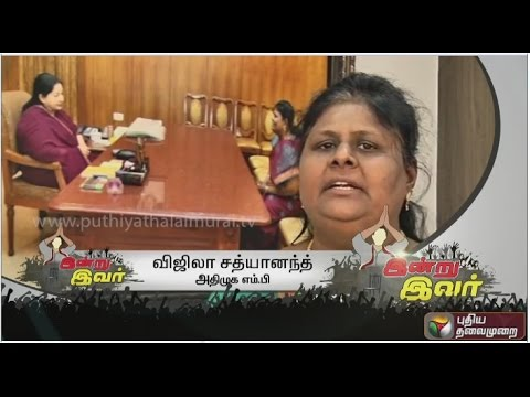 Indru-Ivar-Commencing-from-local-elections-becoming-a-Mayor-Vijila-Sathyananth-is-now-an-MP