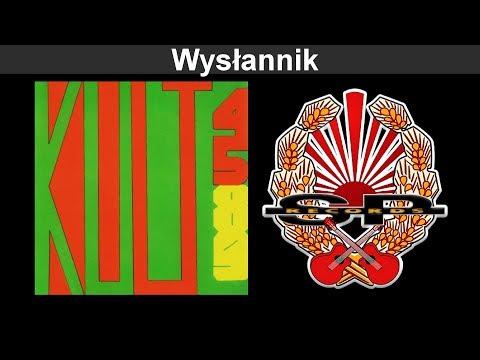 Tekst piosenki Kult - Wysłannik po polsku