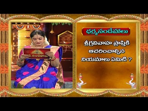 What is to be done for getting married quickly? || Dharma Sandehalu || Bhakthi TV