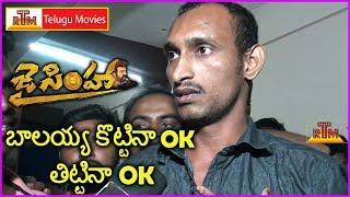 Video Balakrishna Fans Reaction | Jai Simha Movie Review/Public Talk | Public Response MP3, 3GP, MP4, WEBM, AVI, FLV Januari 2018