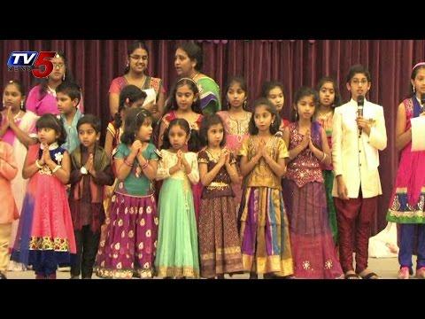 Capitol Area Telugu Society Summer Camp in Virginia : TV5 News