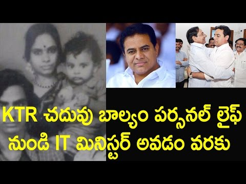 Ktr profile Personal life career secrets of ktr