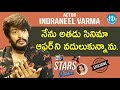 Actor Indraneel Varma Exclusive Interview    Soap Stars With Anitha