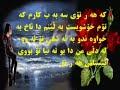 Saman Omar