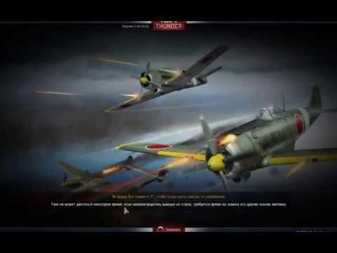 War Thunder- Бомж с компом или Данила бредит!!! (#2)