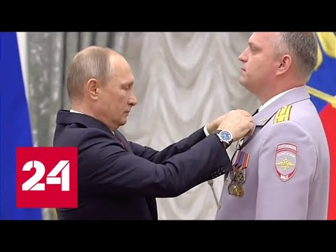 Вручение госнаград в Кремле от 15.11.17. Полное видео