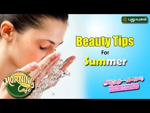 Tips To Keep Skin Healthy this Summer | Azhagu Kalai For Beauty | Morning Cafe