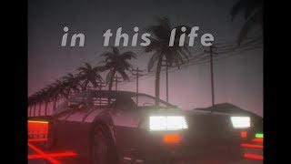 Frank Ocean - White Ferrari (Lyric Video)