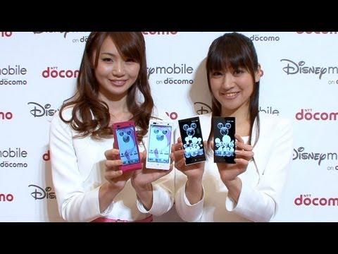 ドコモ、ディズニーとのコラボスマートフォン2機種発表 #DigInfo