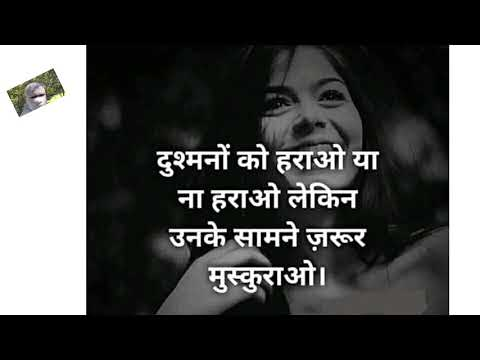 Success quotes - motivational quotes for success in life in hindi