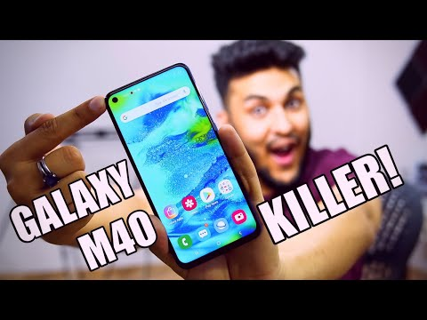 Kya Kamaal Package Hai..! SAMSUNG GALAXY M40 UNBOXING