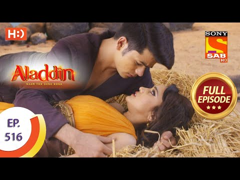 Aladdin - Ep 516 - Full Episode - 19th November 2020