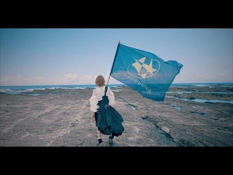 , title : 'metro polica『FLAG』(Music Video)'
