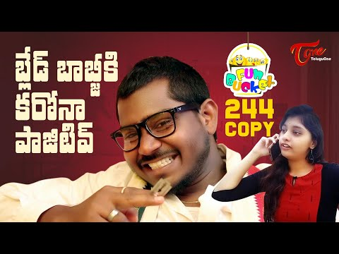 Fun Bucket | 244 Episode | Telugu Comedy Web Series | TeluguOne