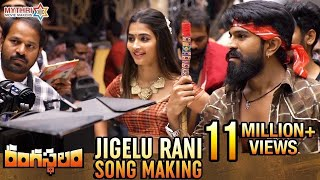 Video Jigelu Rani Song Making | Rangasthalam Movie Songs | Ram Charan | Pooja Hegde | Samantha | DSP MP3, 3GP, MP4, WEBM, AVI, FLV Juli 2018