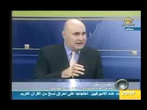 صندوق الائتمان العسكري ستون دقيقة جزء 4