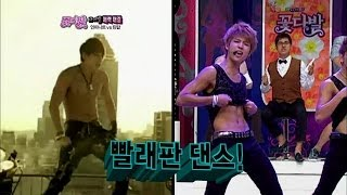 Video 【TVPP】Woohyun(INFINITE) - Love Story, 우현(인피니트) - 널 붙잡을 노래 @ Flowers MP3, 3GP, MP4, WEBM, AVI, FLV Maret 2018