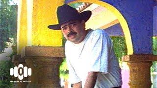 Mundo De Amor - Los Tucanes De Tijuana (Clásicos de Los Tucanes)
