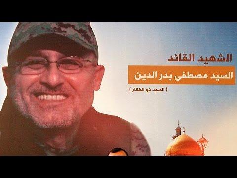 Λίβανος: Θρήνος στην κηδεία ηγετικού στελέχους της Χεζμπολάχ