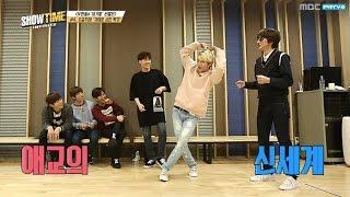 Nonton  Showtime Infinite Ep 6  Woohyun Hoya Cute Parade Film Subtitle Indonesia Streaming Movie Download