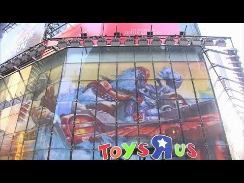 ΗΠΑ: Στα πρόθυρα της πτώχευσης η Toys R Us