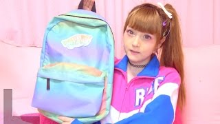 WHAT'S IN MY BAG? ♥ Japan Edition