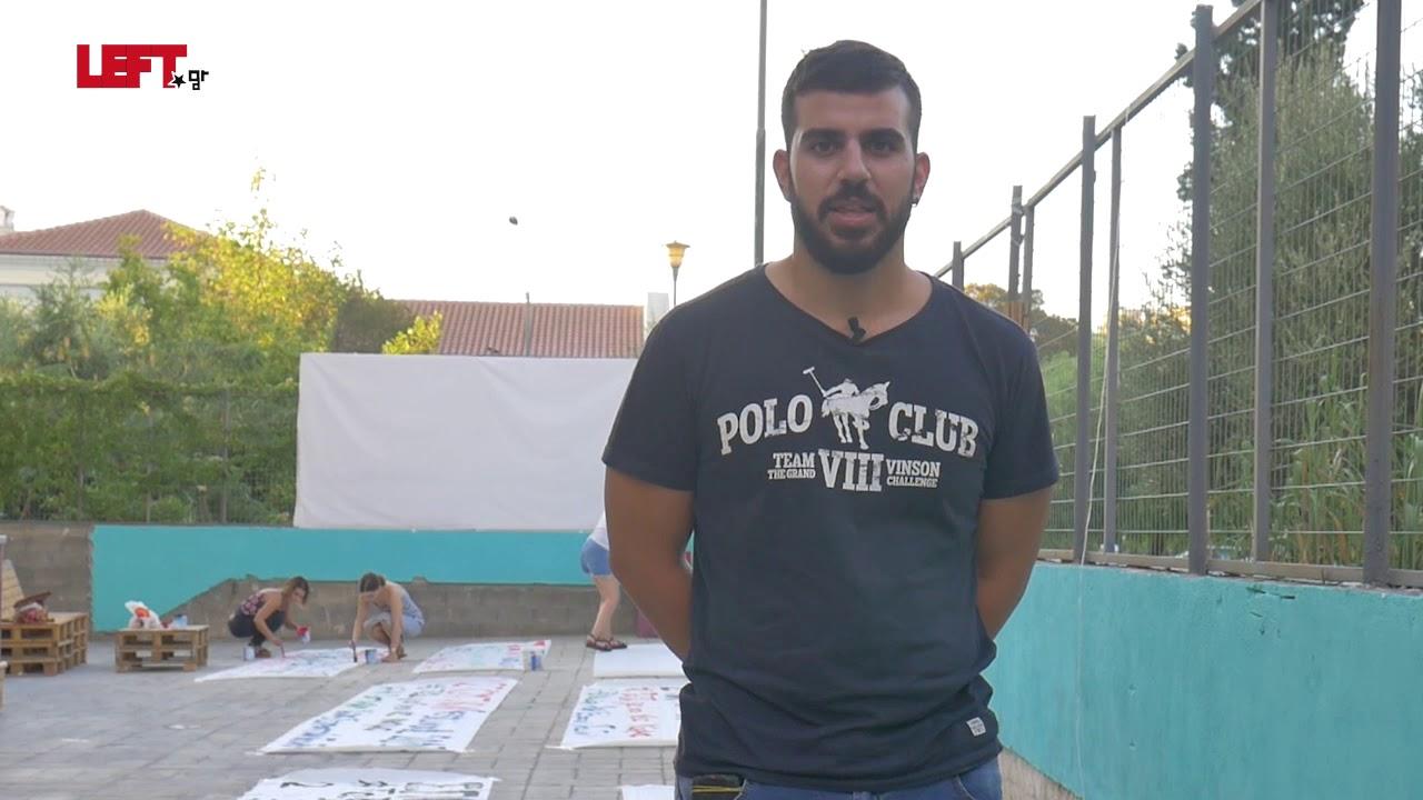 Αντιφασιστική Συγκέντρωση και διαδήλωση στο Σύνταγμα -Στάθης Σαραντόπουλος