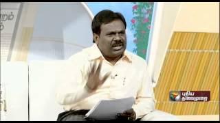 Puthu Puthu Arthangal (07/12/2013) - Part 4