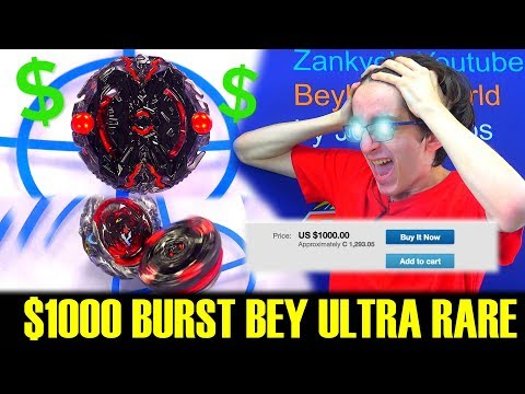 MOST EXPENSIVE BEYBLADE BURST  EVER!  ORICHALCUM OUTER OCTA EVIL REVIEW + TEST BATTLE ベイブレードバースト