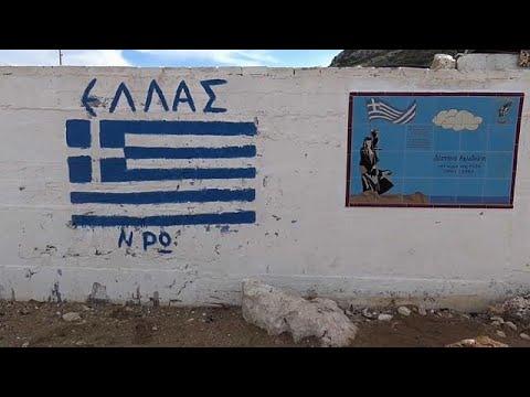 Warnschüsse: Griechisch-türkischer Zwischenfall