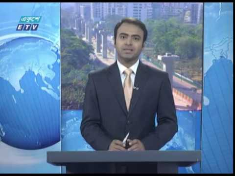 09 AM News || সকাল ০৯ টার সংবাদ || 27 March 2020 || ETV News