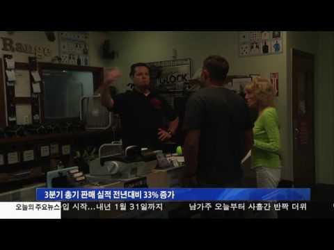 클린턴 당선될까...총기 판매 급증 11.2.16 KBS America News