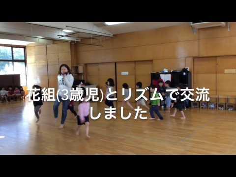 和光鶴川幼稚園2歳児保育「はらっぱ」 花組とリズムで交流したよ。