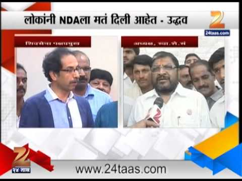 People Have Voted For NDA Says Uddhav 30 September 2014 07 PM