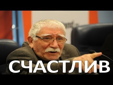 Джигарханян  о новых отношениях после развода  (07.12.2017) (видео)