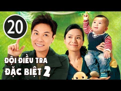 Đội điều tra đặc biệt II 20/25 (tiếng Việt); DV chính: Quách Tấn An , Quách Thiện Ni; TVB/2009 - Thời lượng: 43 phút.