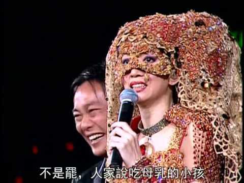 梅艷芳 Anita Mui - 經典金曲演唱會 嘉賓版 HD