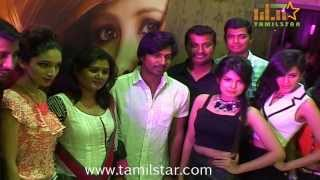 Actor Vishnu Inaugurates Essensuals Salon