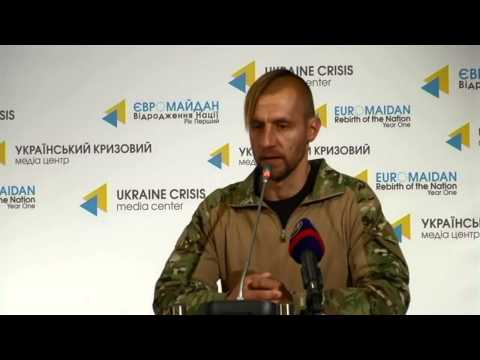 """center - Press-briefing in the frame of the UCMC special project to the First Anniversary of Maidan """"Maіdan Destinies: Cossack Mykhaylo Havrylyuk"""""""