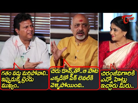 Music Director Mani Sharma, Ramajogaiah Sastry emotional at Acharya Interview | TeluguOne Cinema