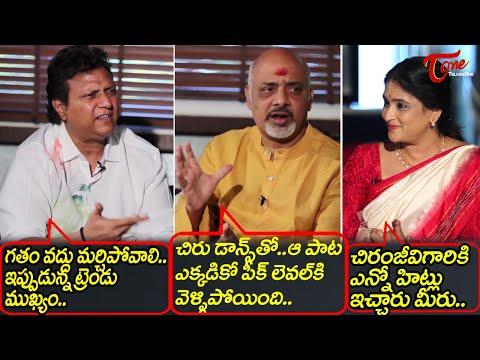 Music Director Mani Sharma, Ramajogaiah Sastry emotional at Acharya Interview | TeluguOne Cinema