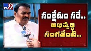 Rapaka shocks Pawan Kalyan on support to YCP