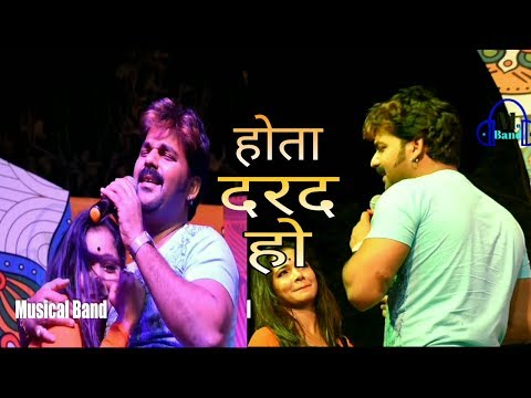 Video दिदिया के मरद - Pawan Singh Superhit Stage Show 2018 download in MP3, 3GP, MP4, WEBM, AVI, FLV January 2017