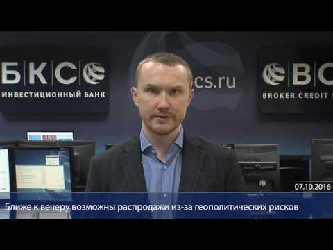 Доллар и русский руб. немного просели, евро начал расти— Свежие курсы