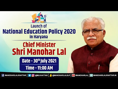 Embedded thumbnail for National Education Policy 2020