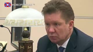 Украина подставляет страны ЕС